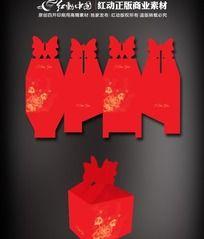 红色喜糖礼盒设计
