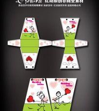 糖果包装盒展开图设计
