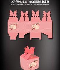 唯美婚庆喜糖包装盒
