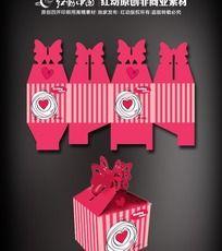 喜糖糖包装盒平面设计展开图