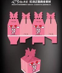 喜糖糖果包装盒