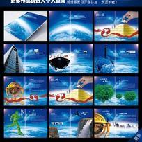 精美大气 高端企业宣传画册设计