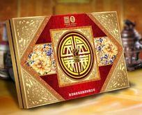 2012高档月饼包装盒设计