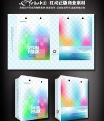创意七彩品牌服装手提袋设计