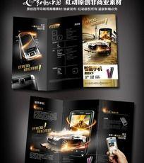 智能手机三折页设计