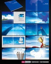 最新商业画册PSD分层素材