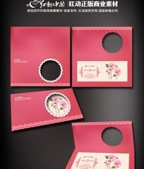 粉红色结婚请帖设计