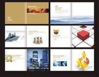 高档精美简洁大气金融招商画册设计
