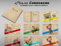 青春纪念册 毕业画册设计