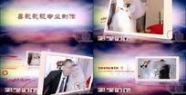 AE空间情缘婚庆片头