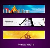 banner城市文化网页广告