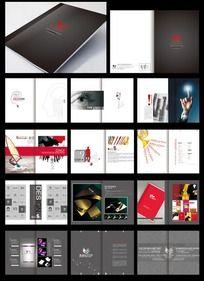 简洁大气 广告公司宣传企业画册设计
