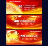 红色科技展板背景psd分层素材