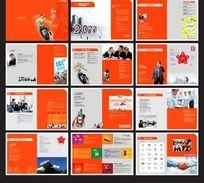 中国电信商务画册