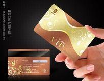 VIP贵宾卡 金卡 会员卡