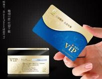 VIP卡 金卡 会员卡