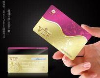 高档VIP贵宾卡 会员卡
