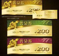 金色高档200元代金券设计 PSD