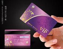 紫色会员卡 VIP金卡