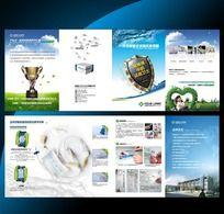 医疗器械产品宣传折页