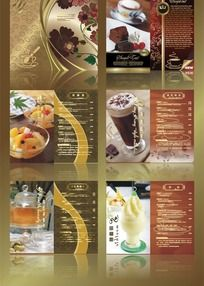 cdr9矢量菜牌菜谱封面设计