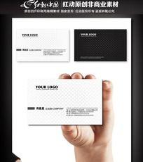 10款 创意名片素材PSD设计稿下载