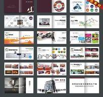 高档公司画册 印刷画册