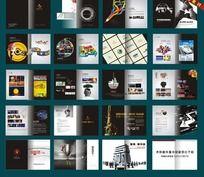 广告企业画册