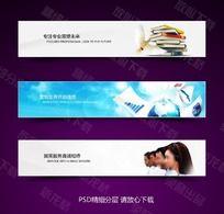 企业文化广告banner