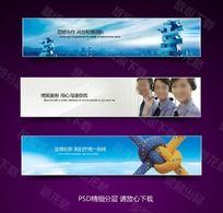 团结企业文化banner