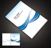 大气蓝色动感曲线科技画册封面