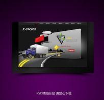 反光材料产品网站