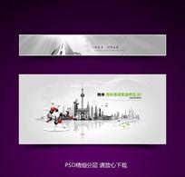 纳米科技网页banner PSD