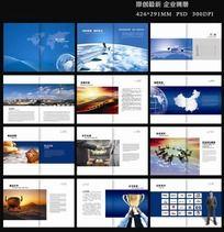 最新通用企业画册