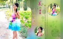 2012最新美女写真模板