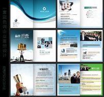 蓝色科技 企业文化画册设计
