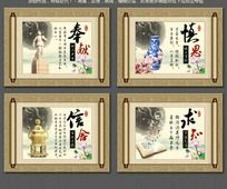 中国风学校文化宣传展板设计