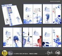 最新时尚中国风画册设计