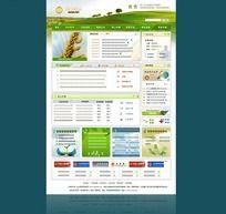 常规门户(农业)首页网站设计稿 PSD