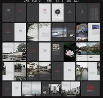 古典中国风房地产画册设计