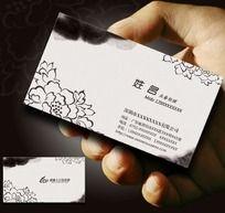 中国风花纹名片设计
