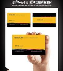 黄色印刷名片
