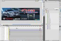 汽车flash产品广告