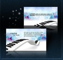 钢琴音乐名片PSD PSD
