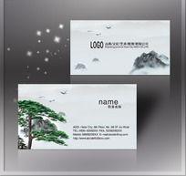 中国风古典文化艺术名片PSD