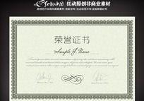 欧式荣誉证书 授权书