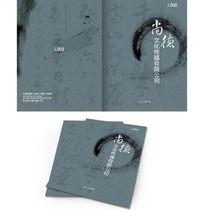 中国风文化传播封面