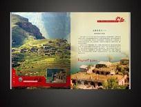 山西民居古建筑旅游画册之老牛湾