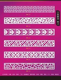 中式雕花腰线古纹