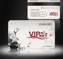 中国风VIP会员卡设计